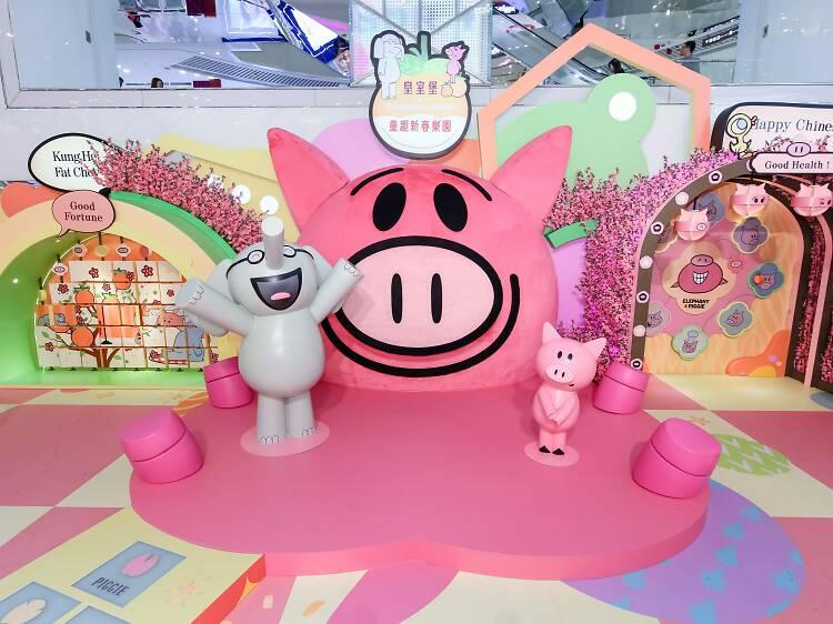 皇室堡:Piggie 嘜頭