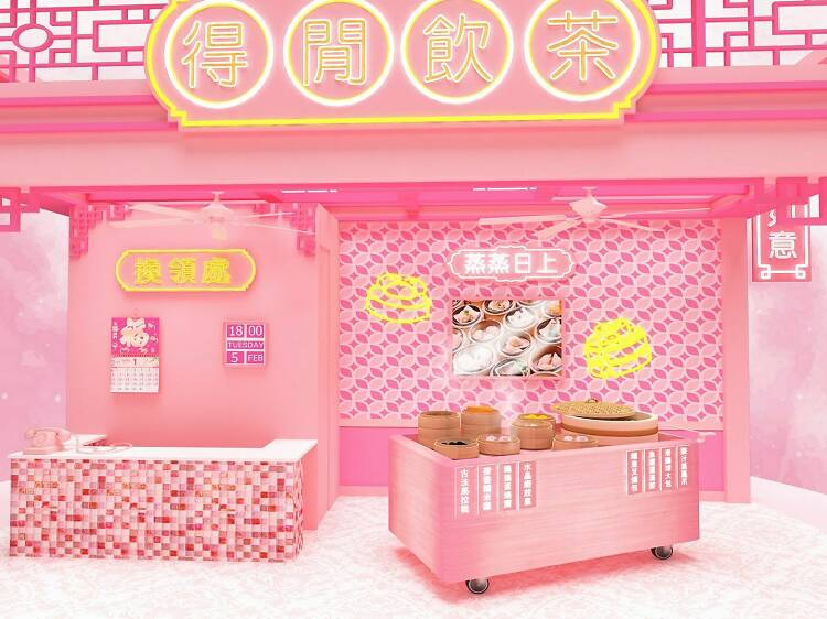 朗豪坊:粉紅茶樓
