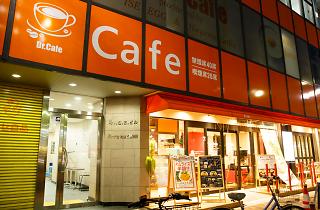 ドクターカフェ 本店