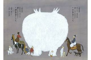 夢枕獏&松本大洋 絵本 こんとん 刊行記念 原画展&サイン会