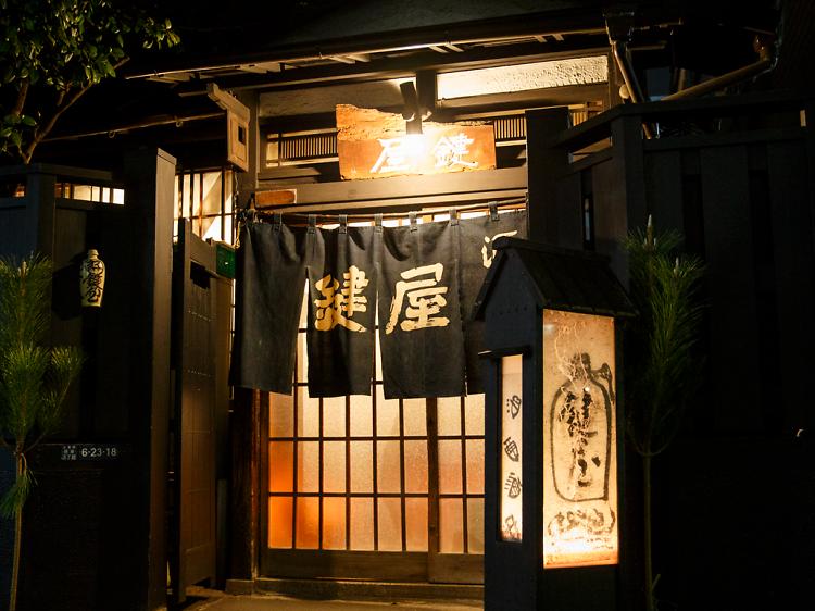東京代表の酒処でほろ酔う。