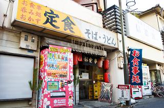 信濃路 鴬谷店