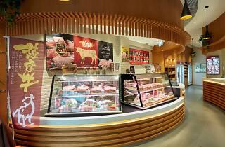 Yucinca Meat House