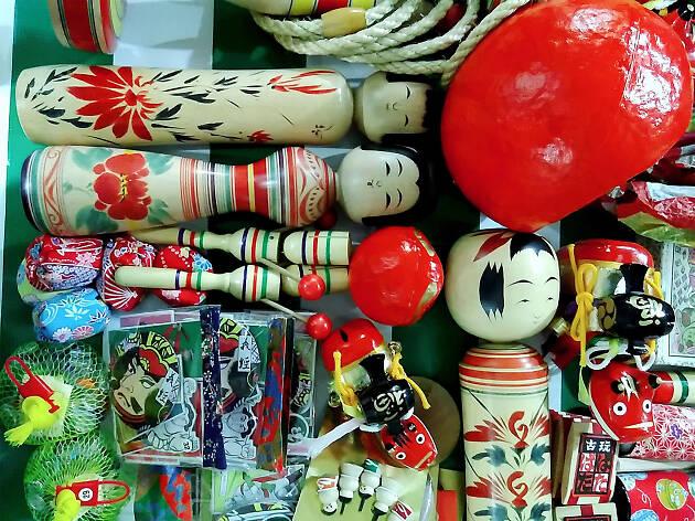 Omocha Matsuri, el Festival del Juguete en el MUJAM