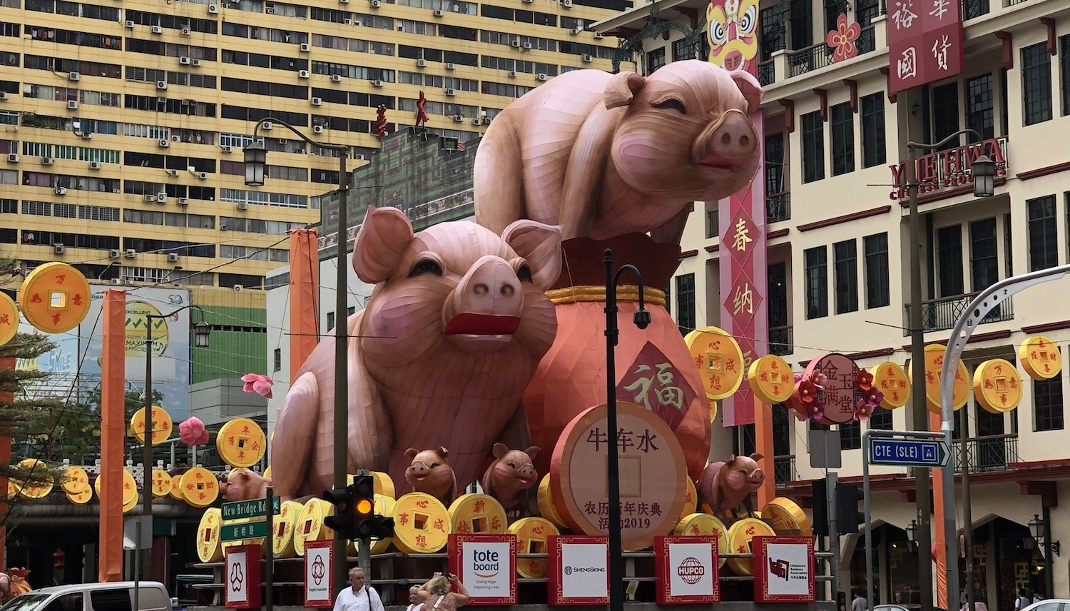 Chinatown Year of the Pig