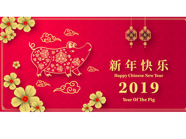 Happy New Year Chinese 18