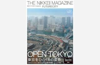 OPEN TOKYO