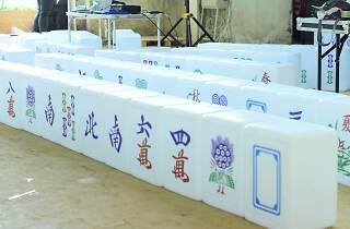 Glocal Mahjong Exhibition