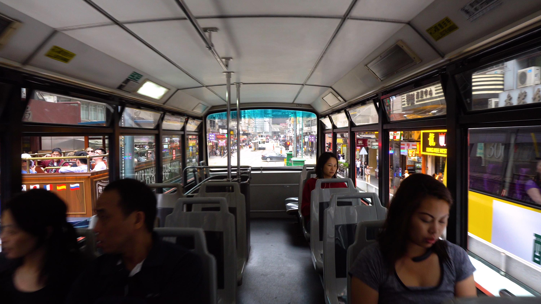 Back of tram