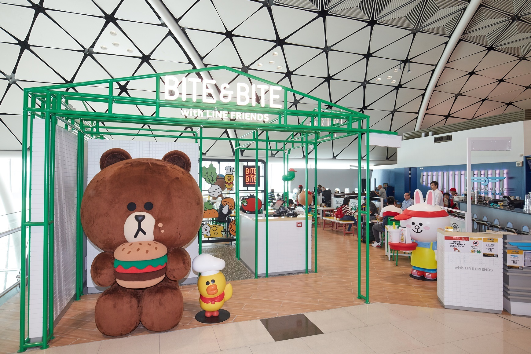BITE&BITE with LINE FRIENDS
