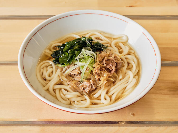 Udon Time
