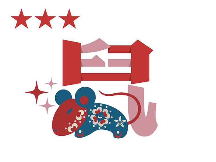 Rat – Three stars