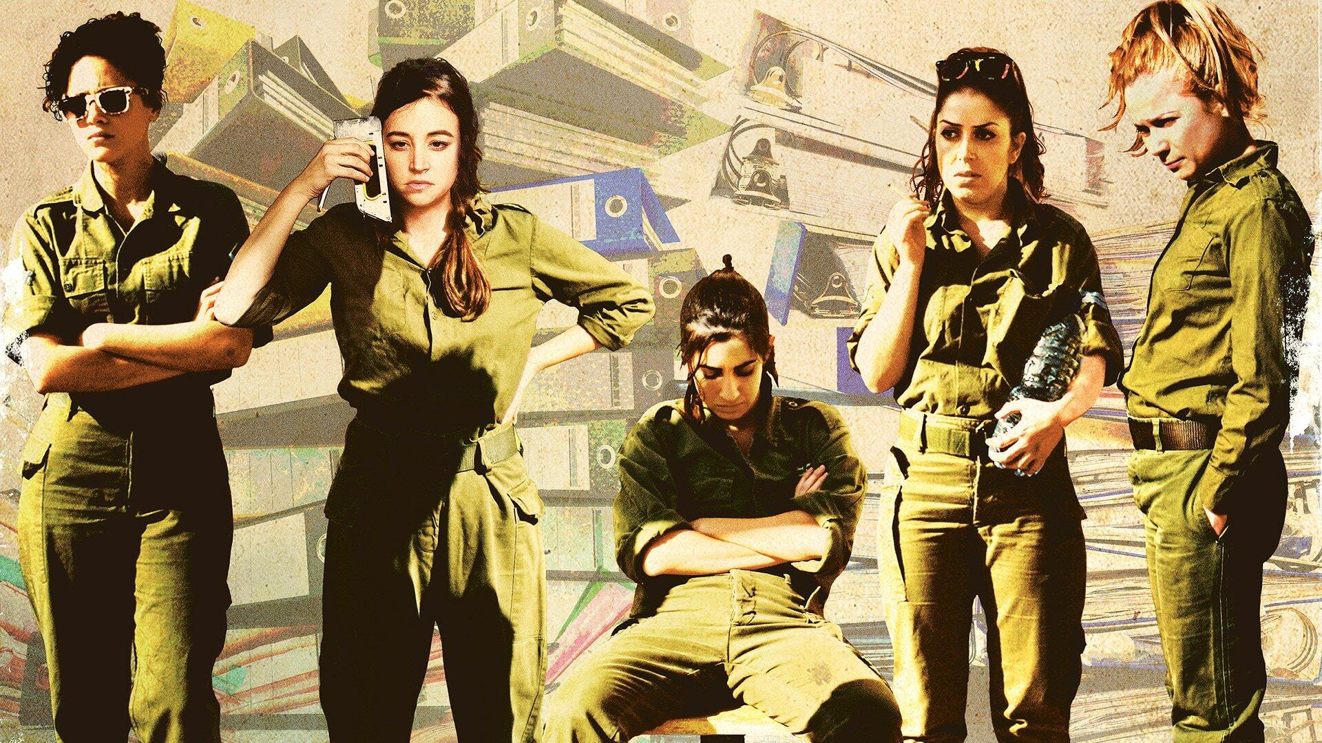 14 must-see Israeli movies