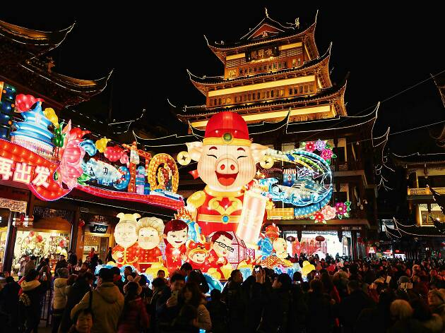 Yuyuan Lantern Festival