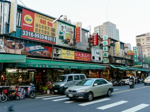 台北、48時間ガイド