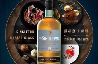 Singleton Master