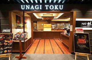 Unagi Toku