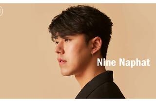 Nine Naphat Friend Zone Interview