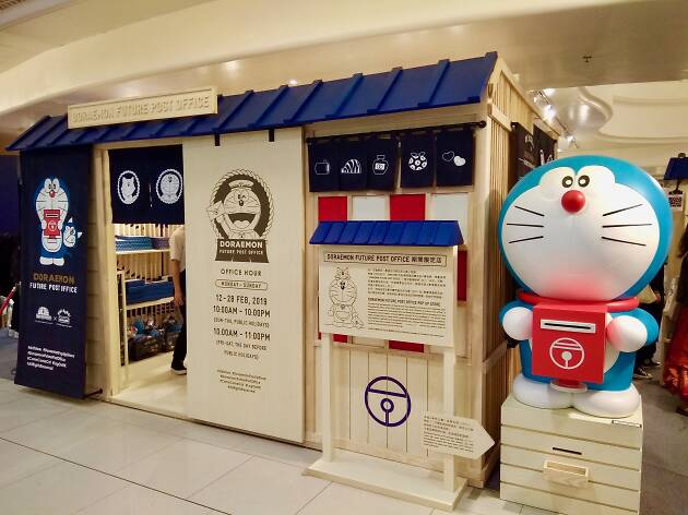 doraemon pop-up at log-on