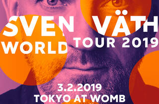 SVEN VÄTH WORLD TOUR 2019