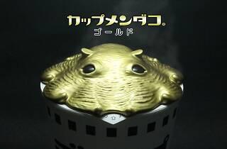ゾクゾク深海生物