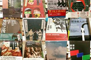 Hong KongReade r2