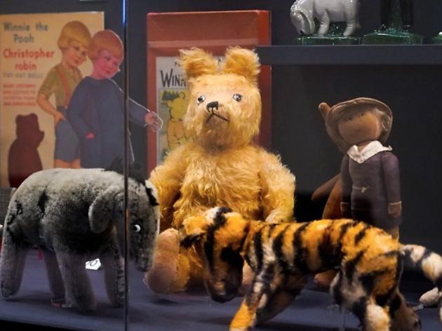 Winnie the Pooh Exhibition