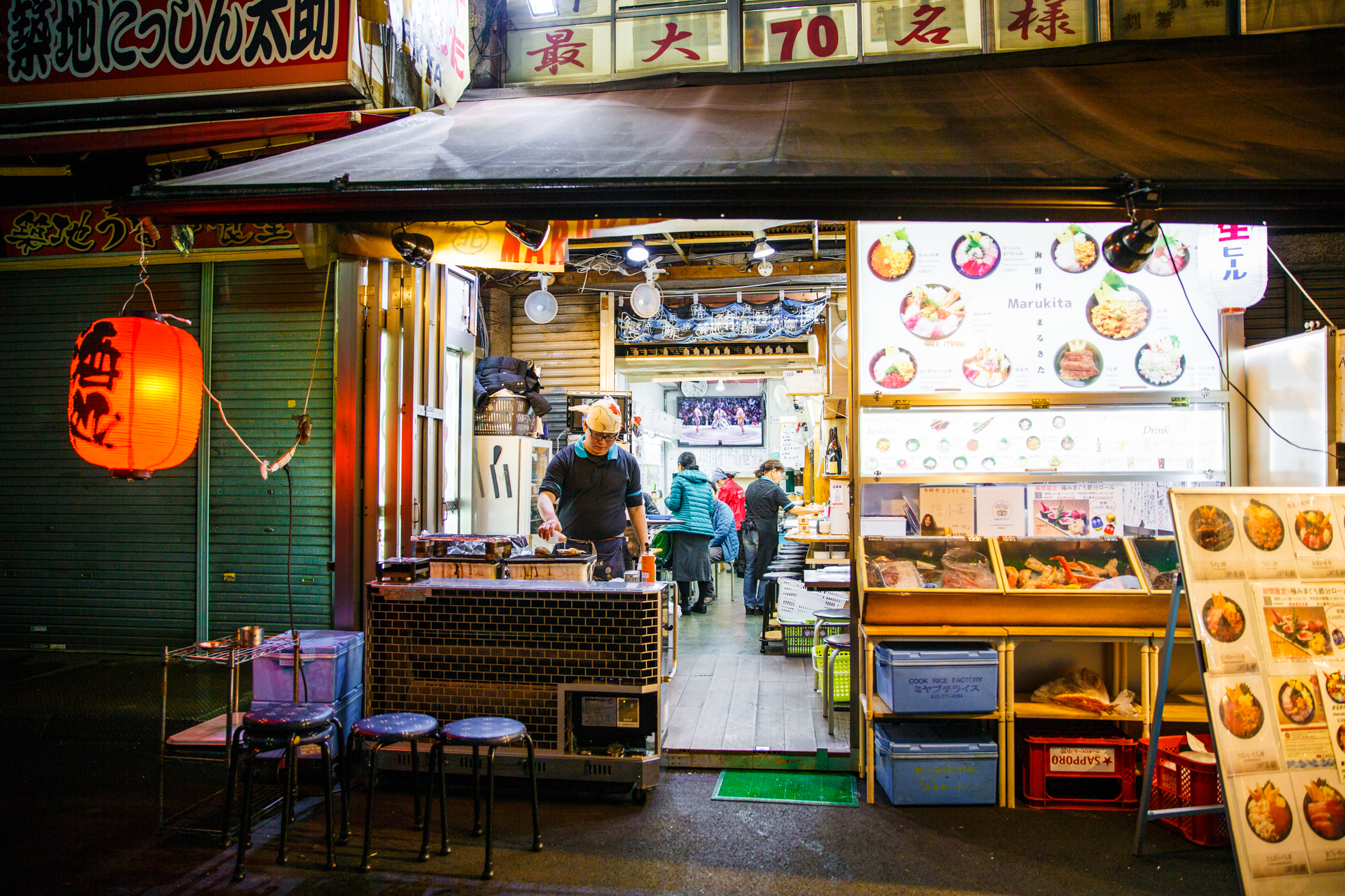 Marukita Shop 2
