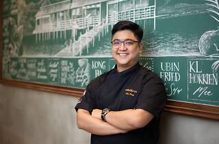 Alexander Pang New Ubin