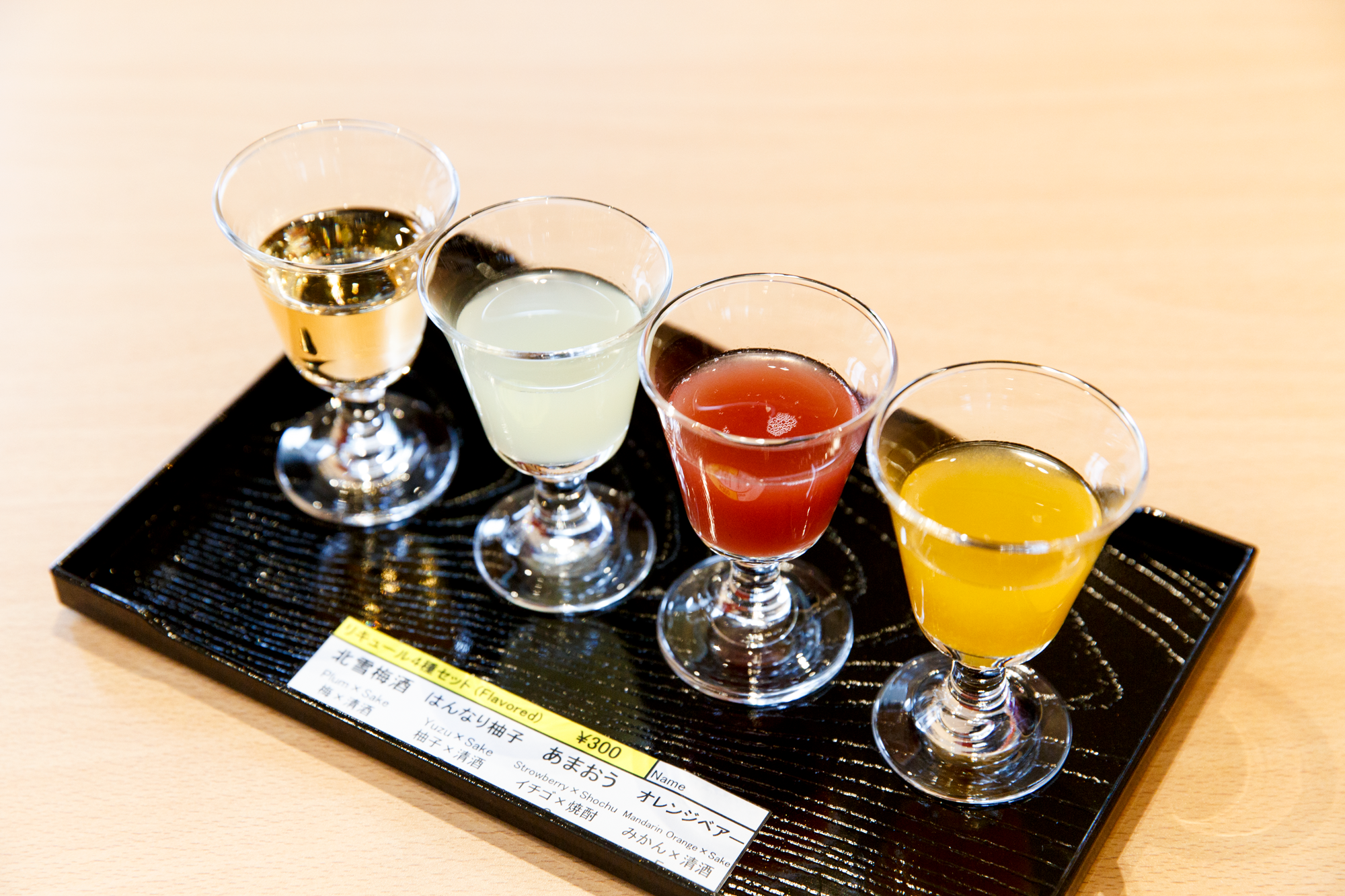 Japan Sake and Shochu Information Center