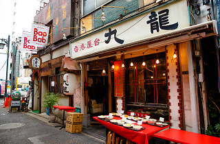九龍 新宿本店