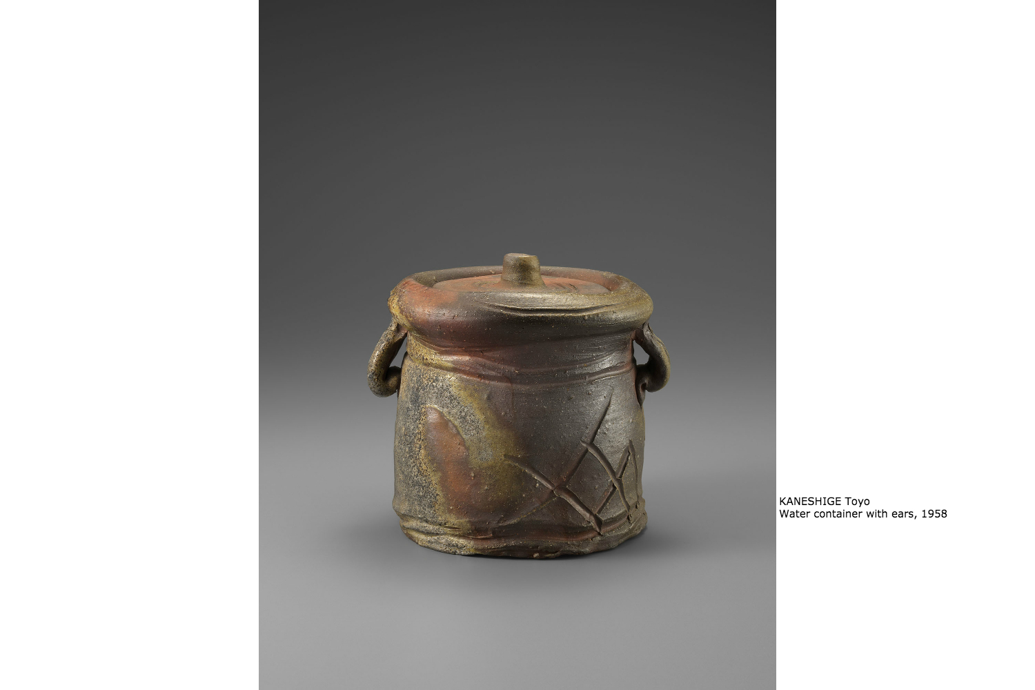 Bizen: From Earth to Fire, Exquisite Forms