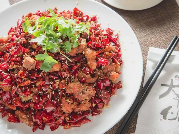 Sichuan Cuisine Da Ping Huo