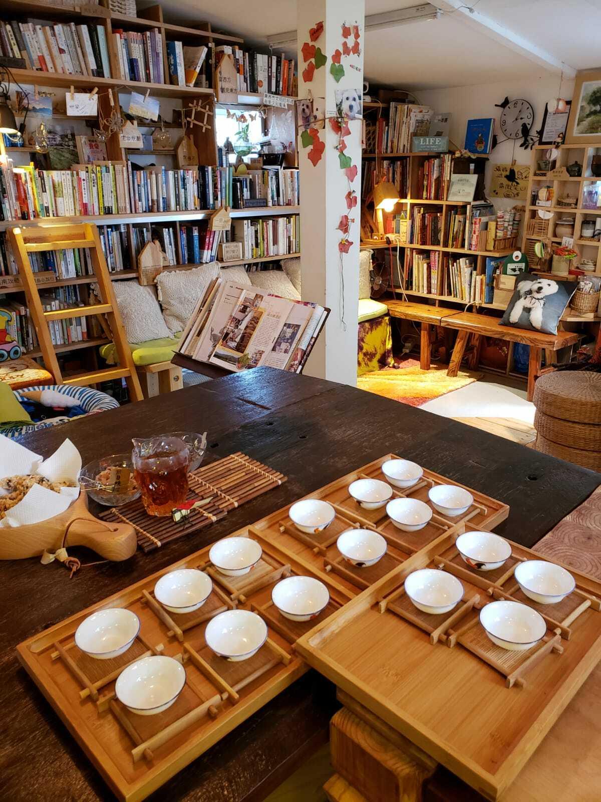 Bei Bei Book House