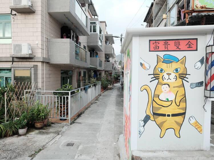 錦田壁畫村:師生 street art