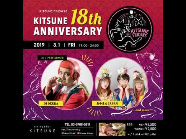 KITSUNE FRIDAYS KITSUNE 18周年アニバーサリーパーティー