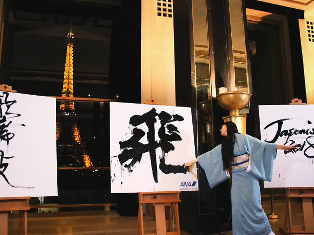 MAMI, Japanese Calligraphy Artist
