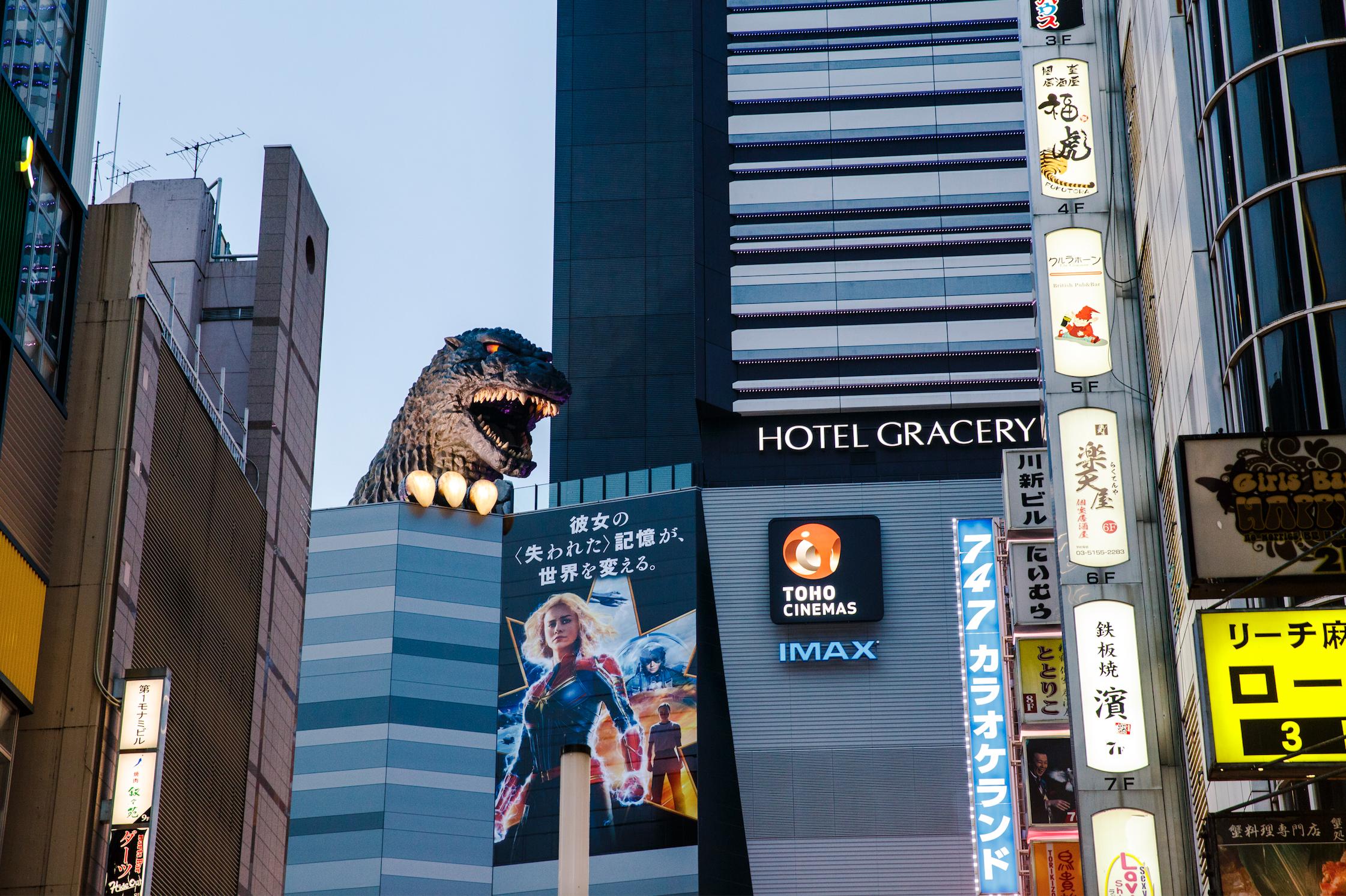 Toho Cinemas Shinjuku