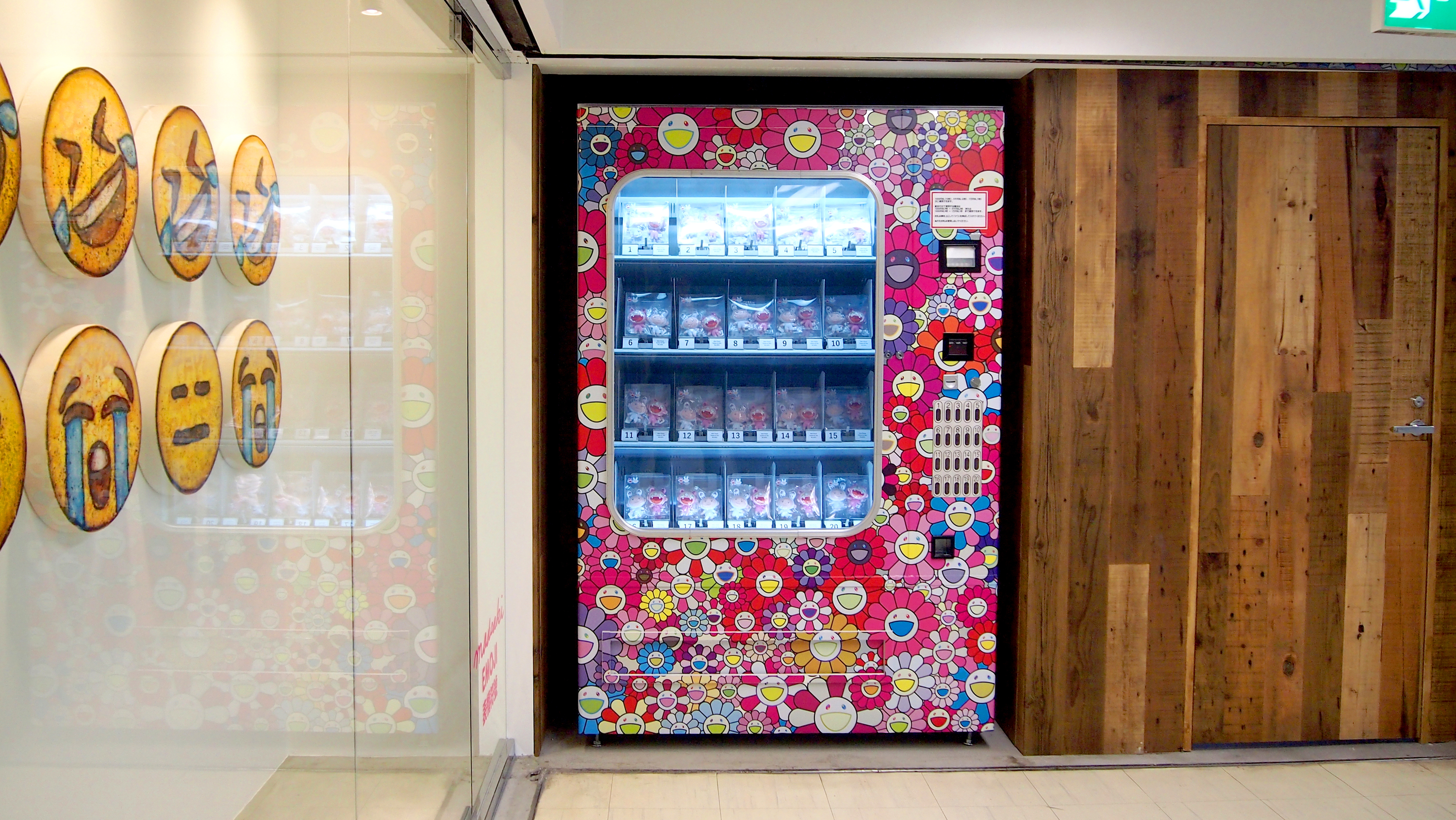 Takashi Murakami has a Kaikai and Kiki vending machine in Nakano Broadway