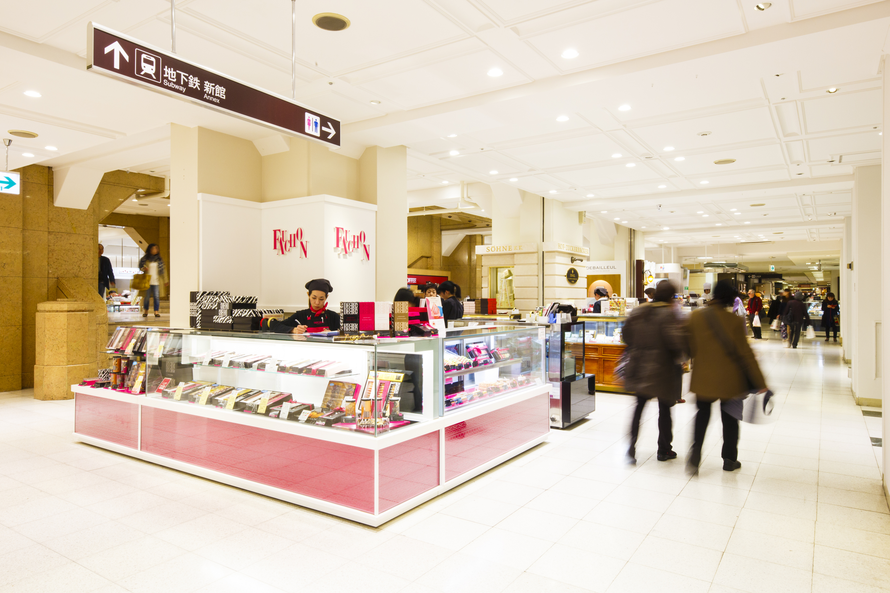 Tokyo shop and department store opening hours