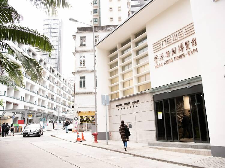 Get acquainted with Hong Kong media at Hong Kong News-Expo