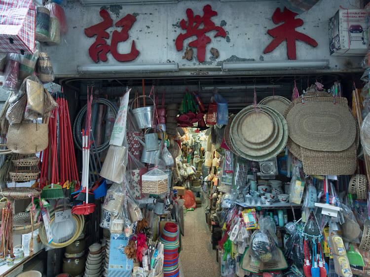 朱榮記:舊式雜貨店
