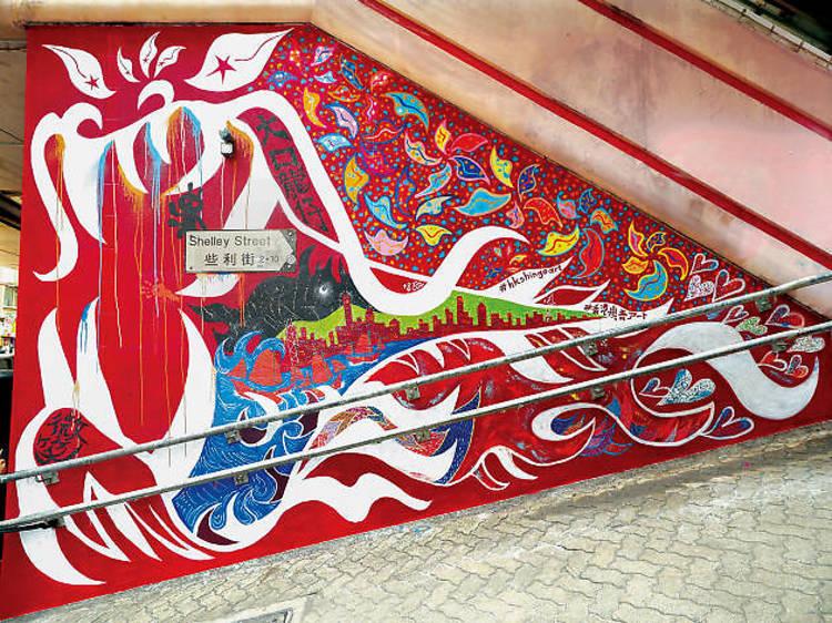 Explore a diverse range of street art