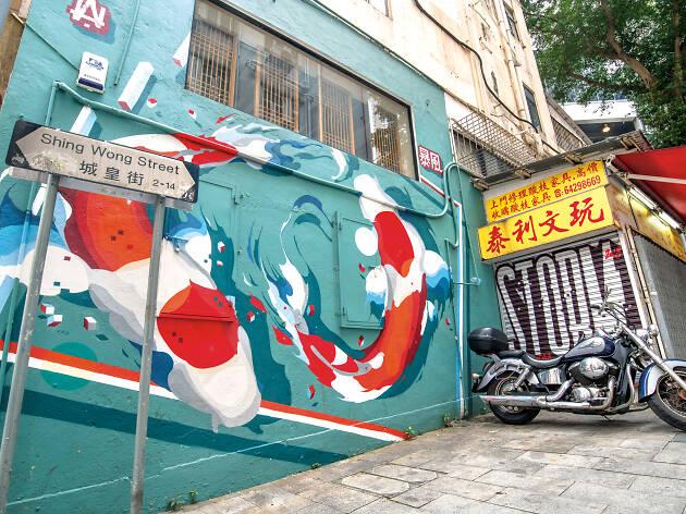 Shing Wong Street Art