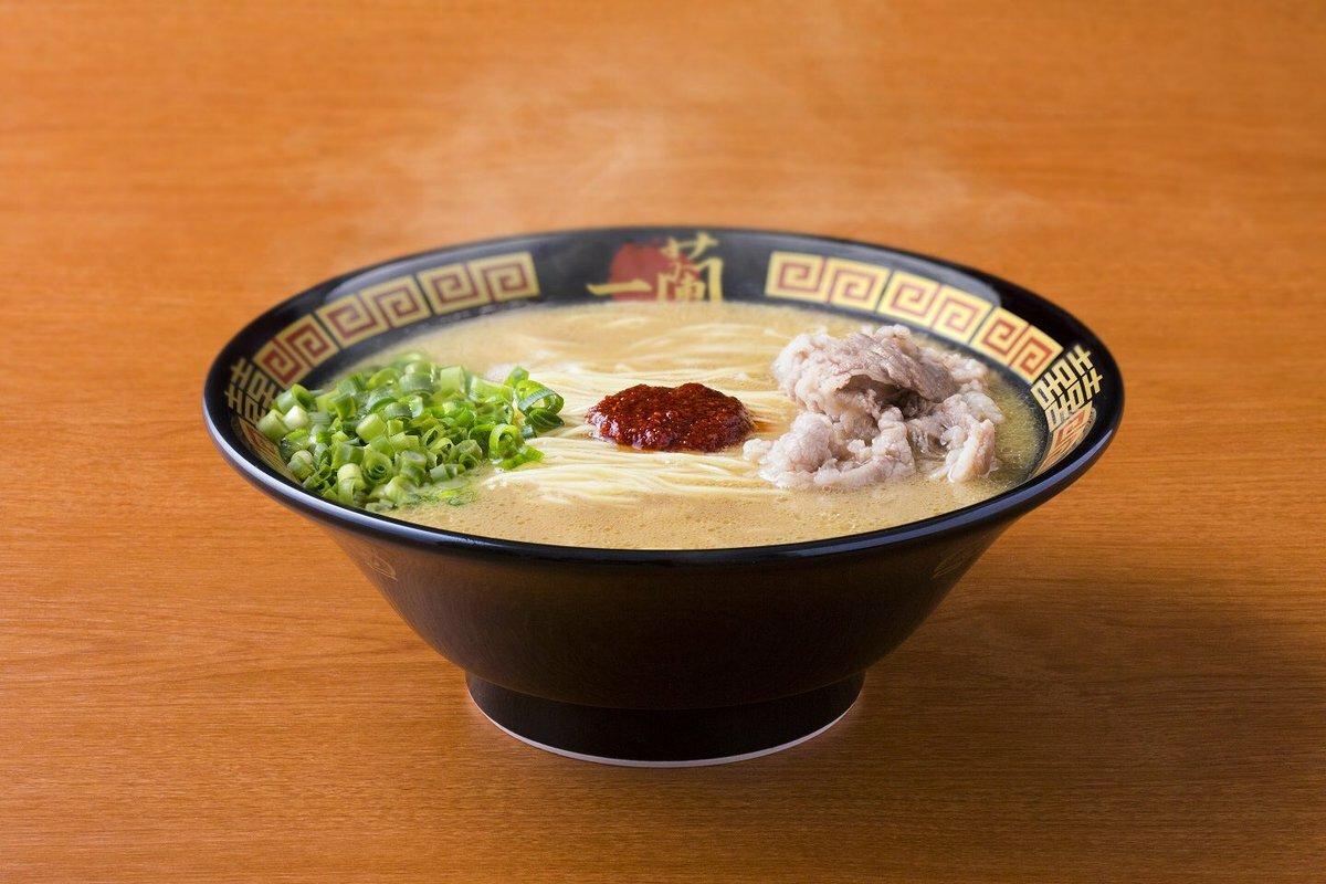 Ichiran opens its first pork-free ramen shop in Nishi-Shinjuku