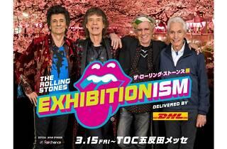 Exhibitionism ザ ローリング ストーンズ展