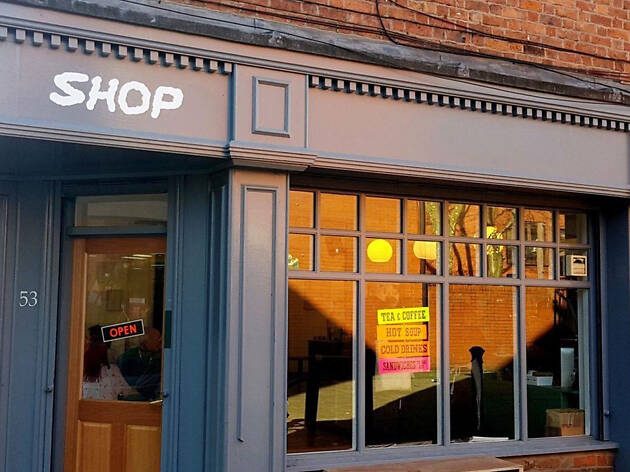 Siop Shop
