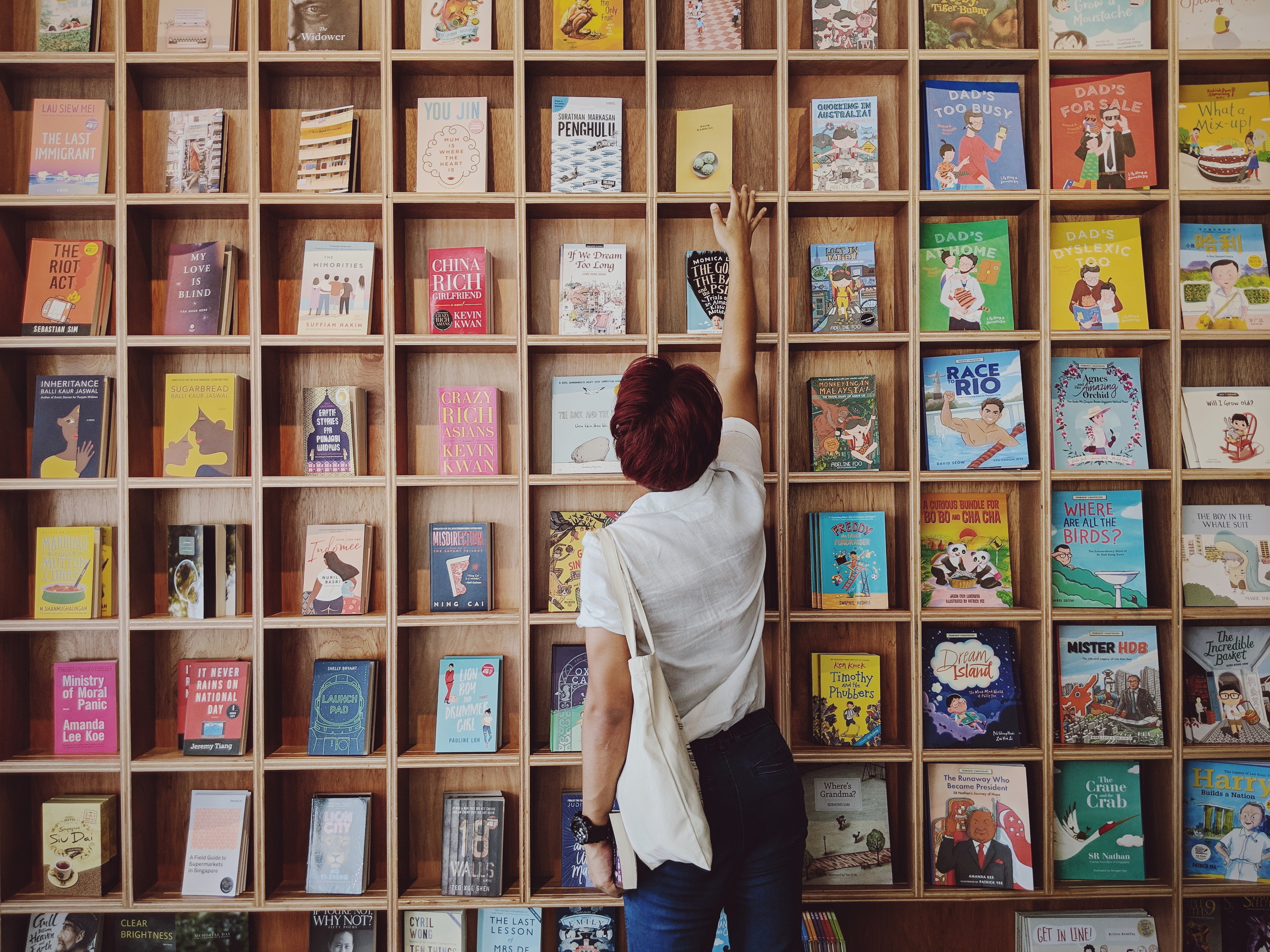 Epigram books, bookstore