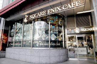 スクウェア エニックス カフェ 東京