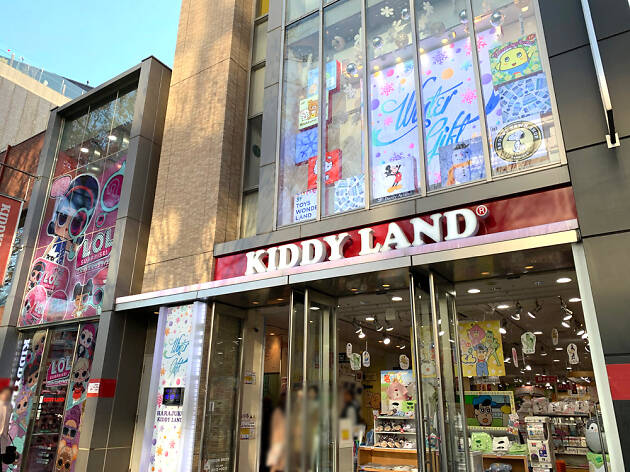 KIDDY LAND 原宿店